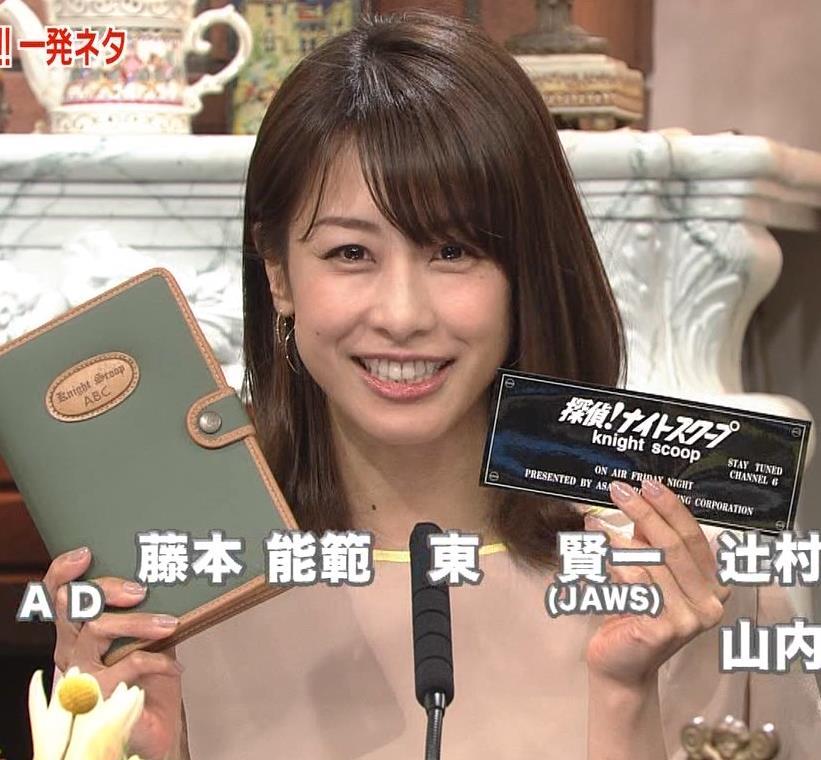 加藤綾子 探偵ナイトスクープの秘書画像キャプ・エロ画像10