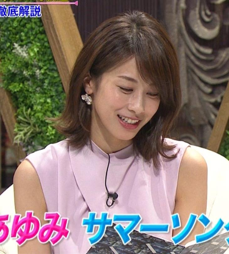 加藤綾子 スカートのスリットから太ももチラキャプ・エロ画像5