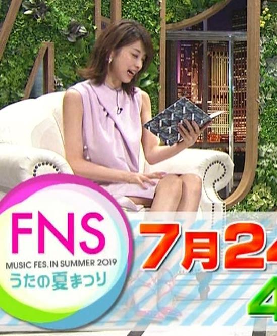 加藤綾子 スカートのスリットから太ももチラキャプ・エロ画像9