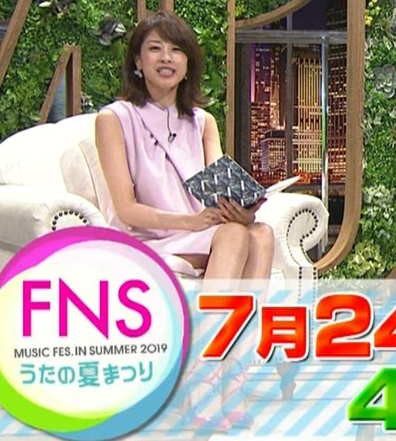加藤綾子 スカートのスリットから太ももチラキャプ・エロ画像10
