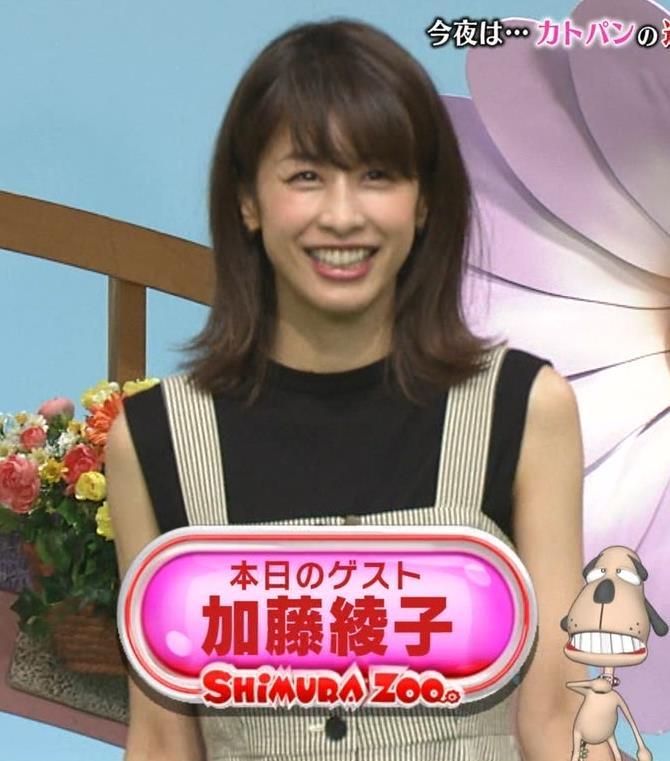 加藤綾子 またワキがエロい衣装キャプ・エロ画像