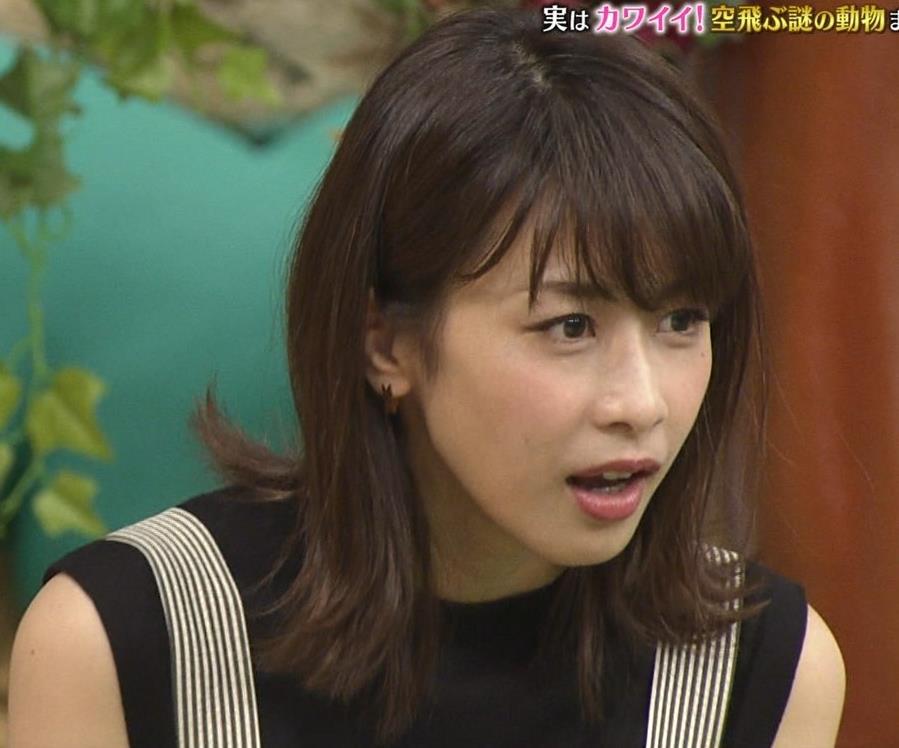 加藤綾子 またワキがエロい衣装キャプ・エロ画像3