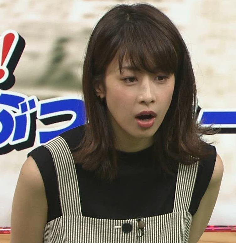 加藤綾子 またワキがエロい衣装キャプ・エロ画像7