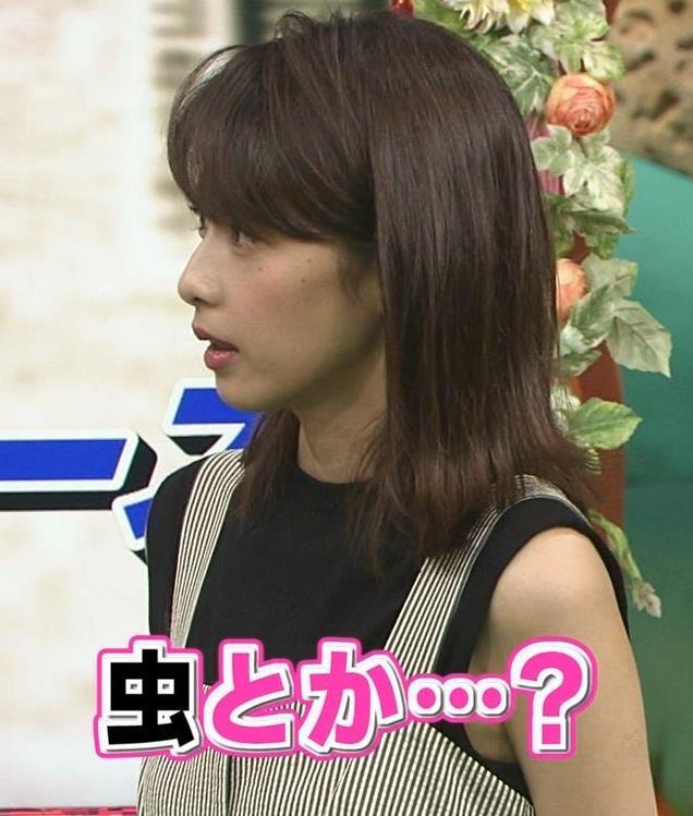 加藤綾子 またワキがエロい衣装キャプ・エロ画像9