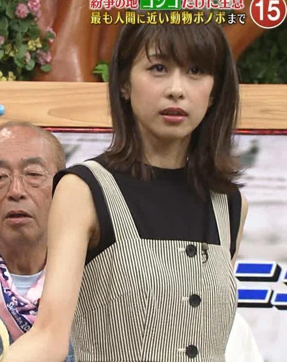 加藤綾子 またワキがエロい衣装キャプ・エロ画像10