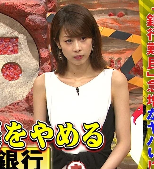 加藤綾子 毎度ワキがエロいノースリーブキャプ・エロ画像4