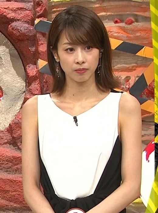 加藤綾子 毎度ワキがエロいノースリーブキャプ・エロ画像6