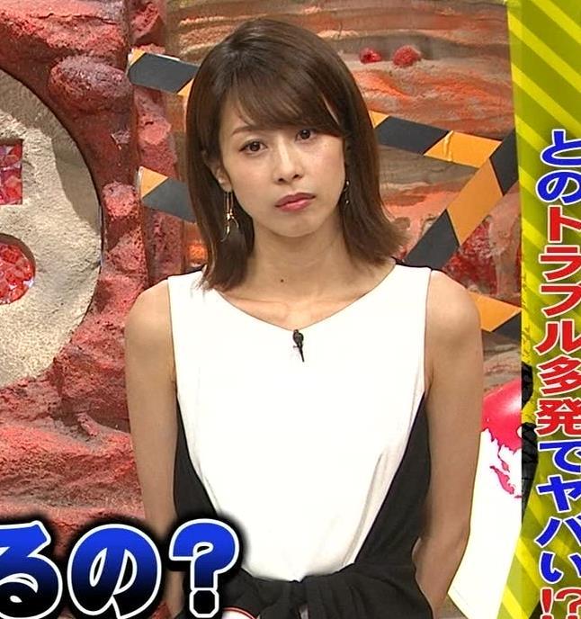 加藤綾子 毎度ワキがエロいノースリーブキャプ・エロ画像9