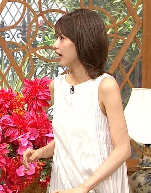 加藤綾子アナ ゆるワンピキャプ・エロ画像2