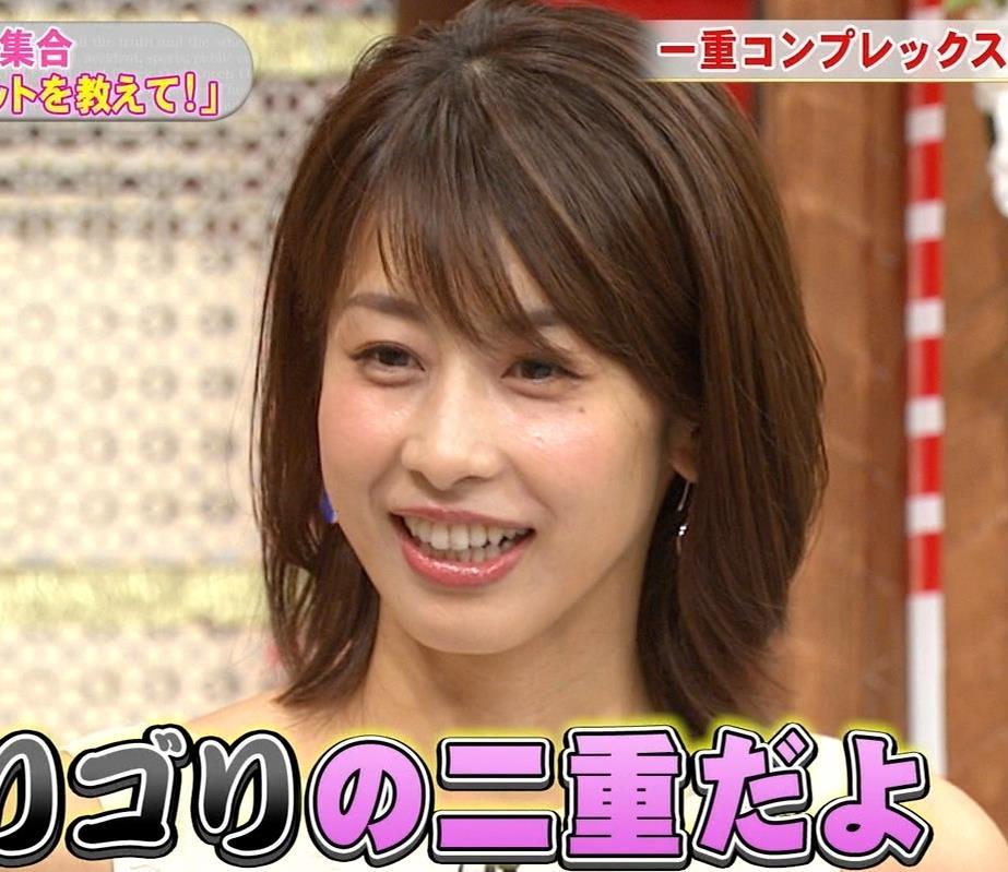 加藤綾子アナ ゆるワンピキャプ・エロ画像3