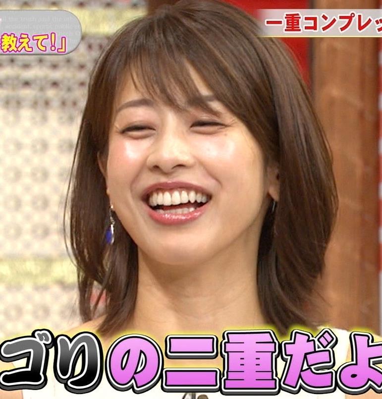加藤綾子アナ ゆるワンピキャプ・エロ画像4