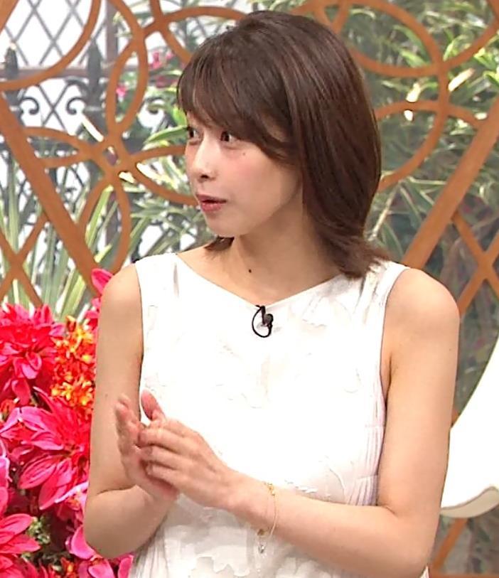 加藤綾子アナ ゆるワンピキャプ・エロ画像7