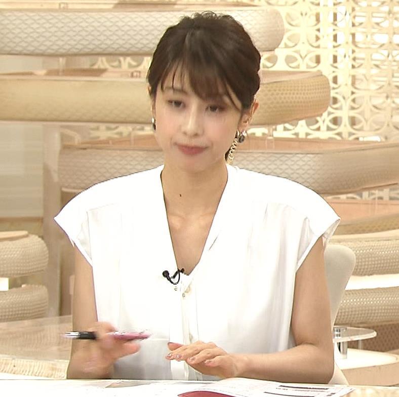 加藤綾子 「Live News it!」キャプ・エロ画像2