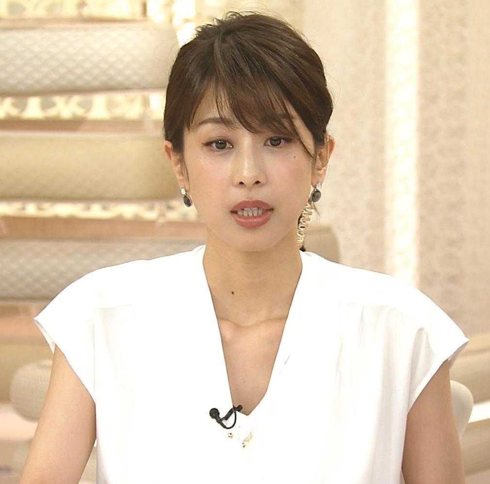 加藤綾子 「Live News it!」キャプ・エロ画像3