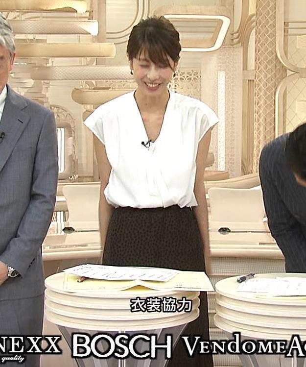 加藤綾子 「Live News it!」キャプ・エロ画像7