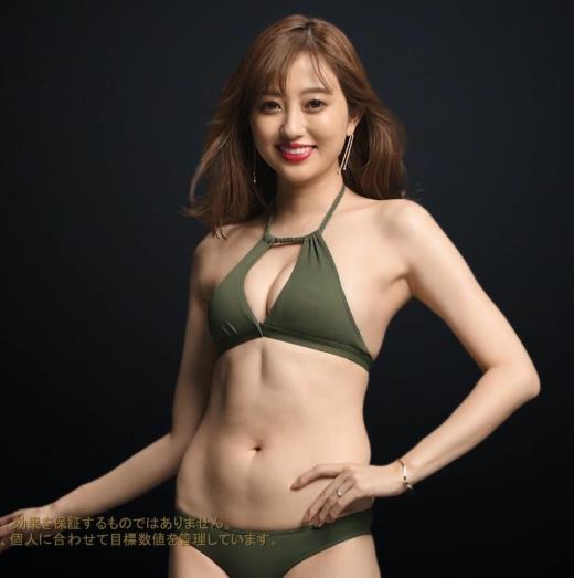 菊地亜美 ライザップCMの水着キャプ画像(エロ・アイコラ画像)
