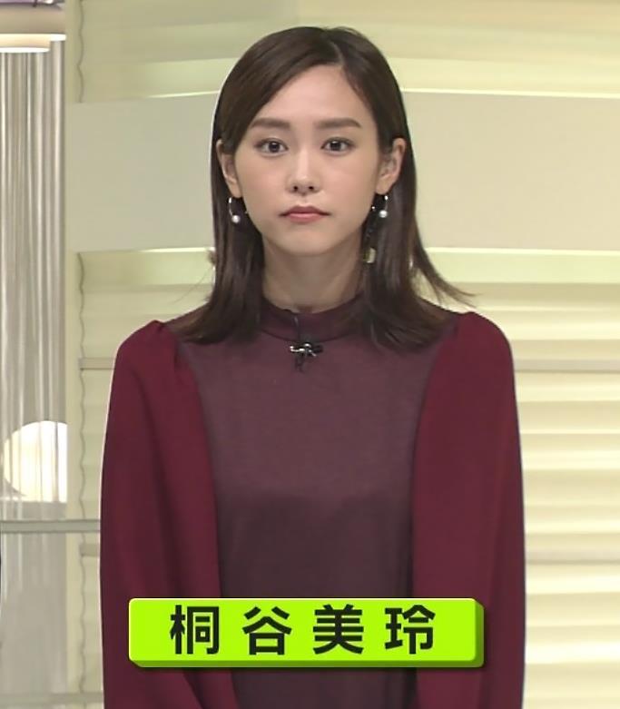 桐谷美玲 ふんわりおっぱいキャプ・エロ画像