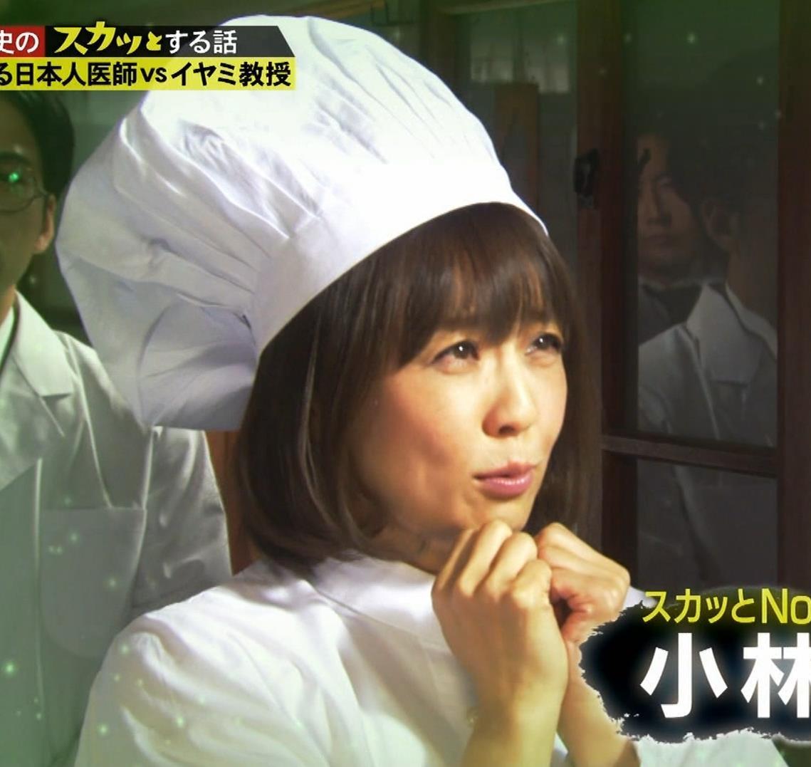 小林麻耶 明治時代の看護婦コスプレキャプ・エロ画像6