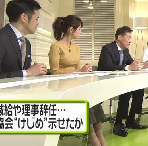 小正裕佳子 Dカップ?ニットおっぱいがエロすぎ(NEWS ZERO)キャプ画像(エロ・アイコラ画像)