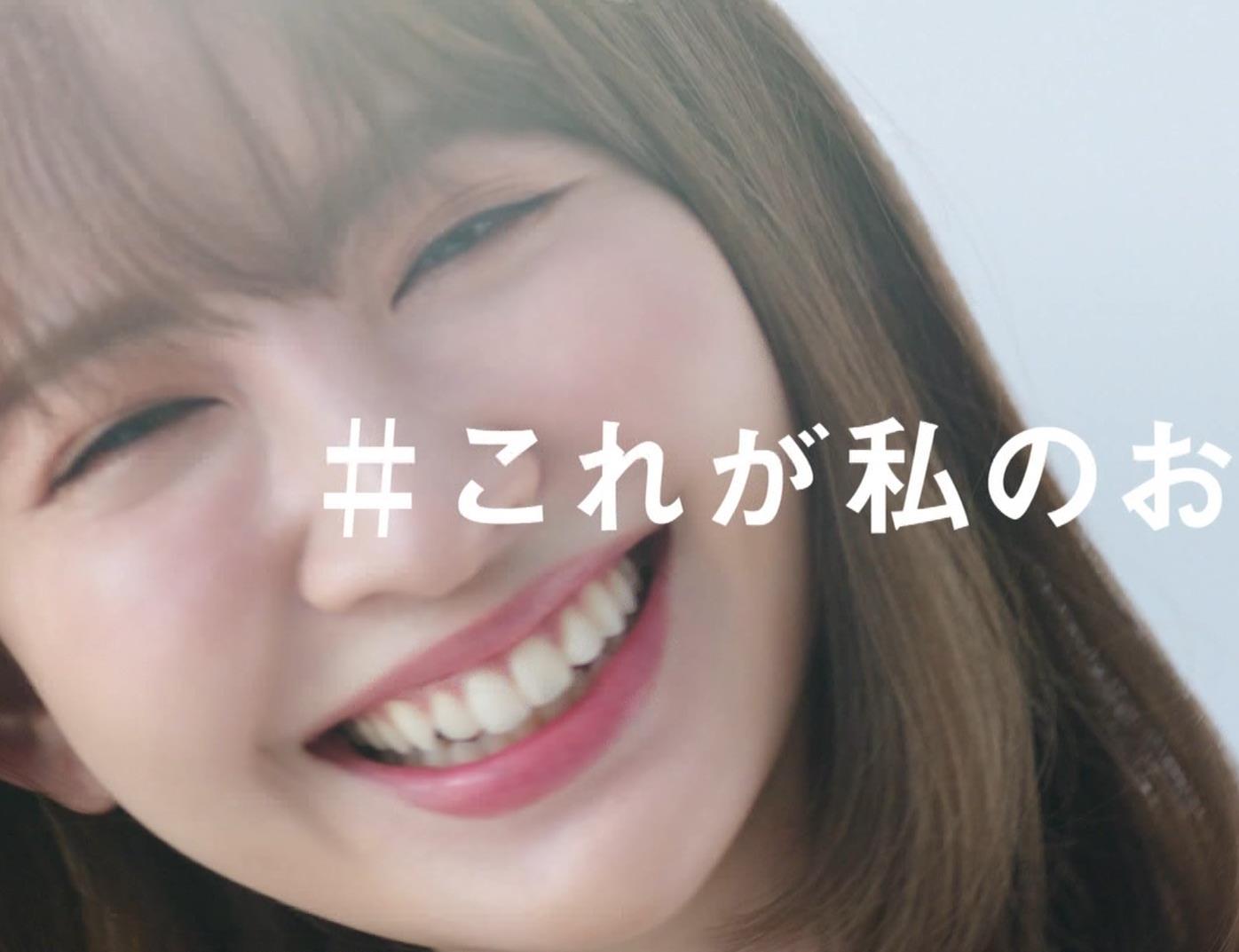 小嶋陽菜 ちょっと胸の谷間を出してるCMキャプ・エロ画像11