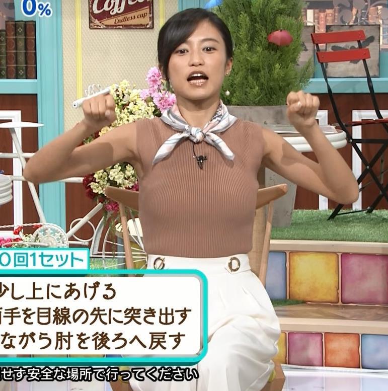 小島瑠璃子 裸に見えるような色のノースリーブで激しくおっぱいをアピールキャプ・エロ画像12