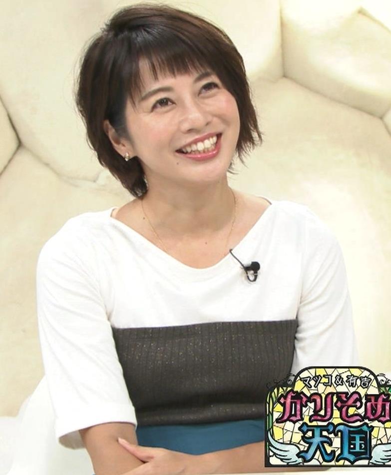 久保田直子アナ ニット乳キャプ・エロ画像3