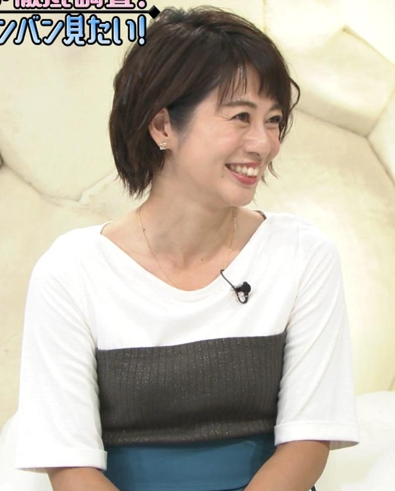 久保田直子アナ ニット乳キャプ・エロ画像4
