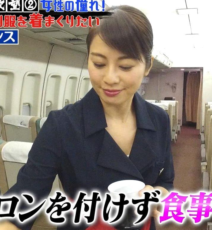 久保田直子アナ 各社CA制服試着。赤いのが特にエロいキャプ・エロ画像9