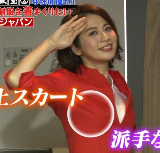 久保田直子アナ 各社CA制服試着。赤いのが特にエロいキャプ画像(エロ・アイコラ画像)