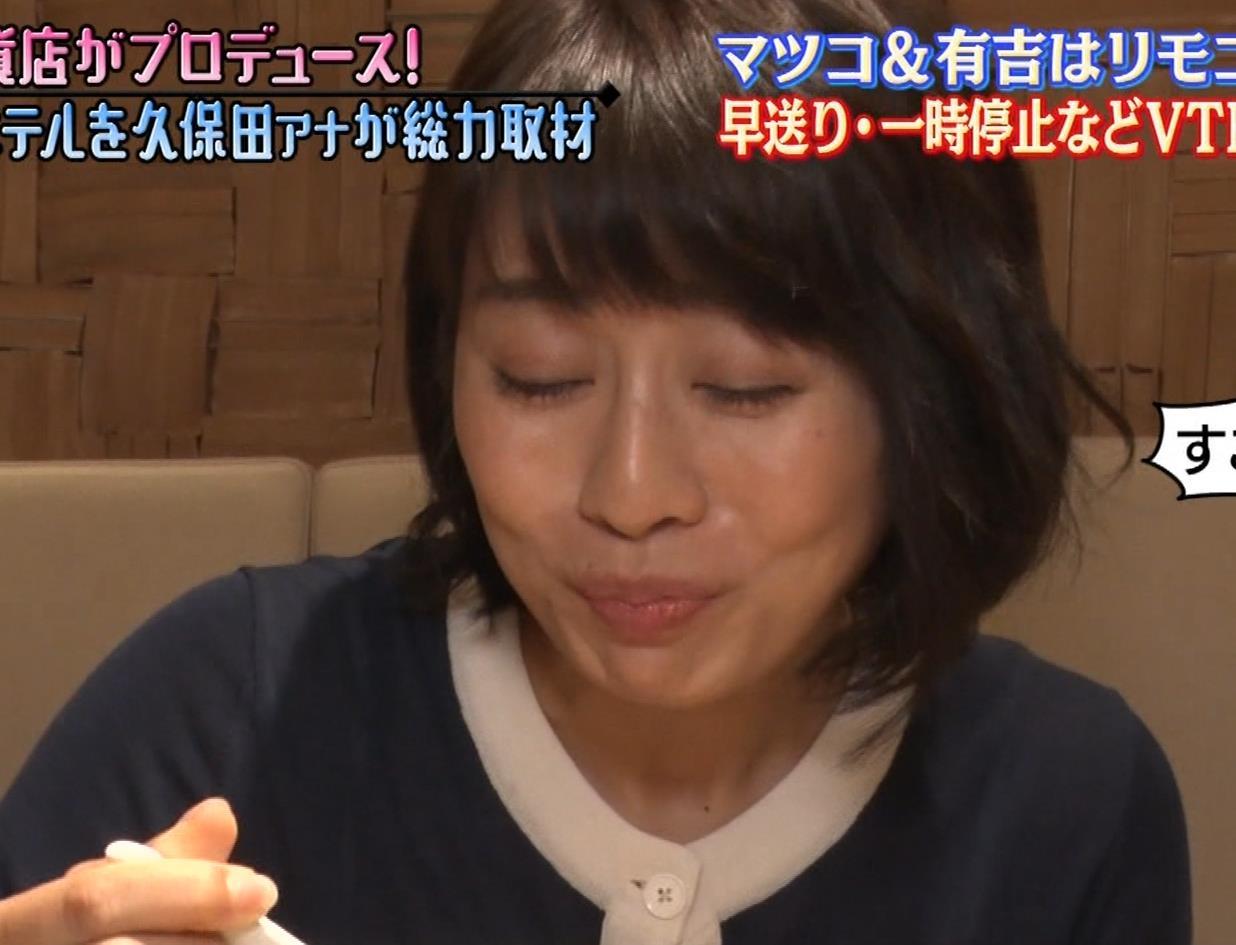 久保田直子アナ 着衣おっぱいや疑似フェラなどキャプ・エロ画像12