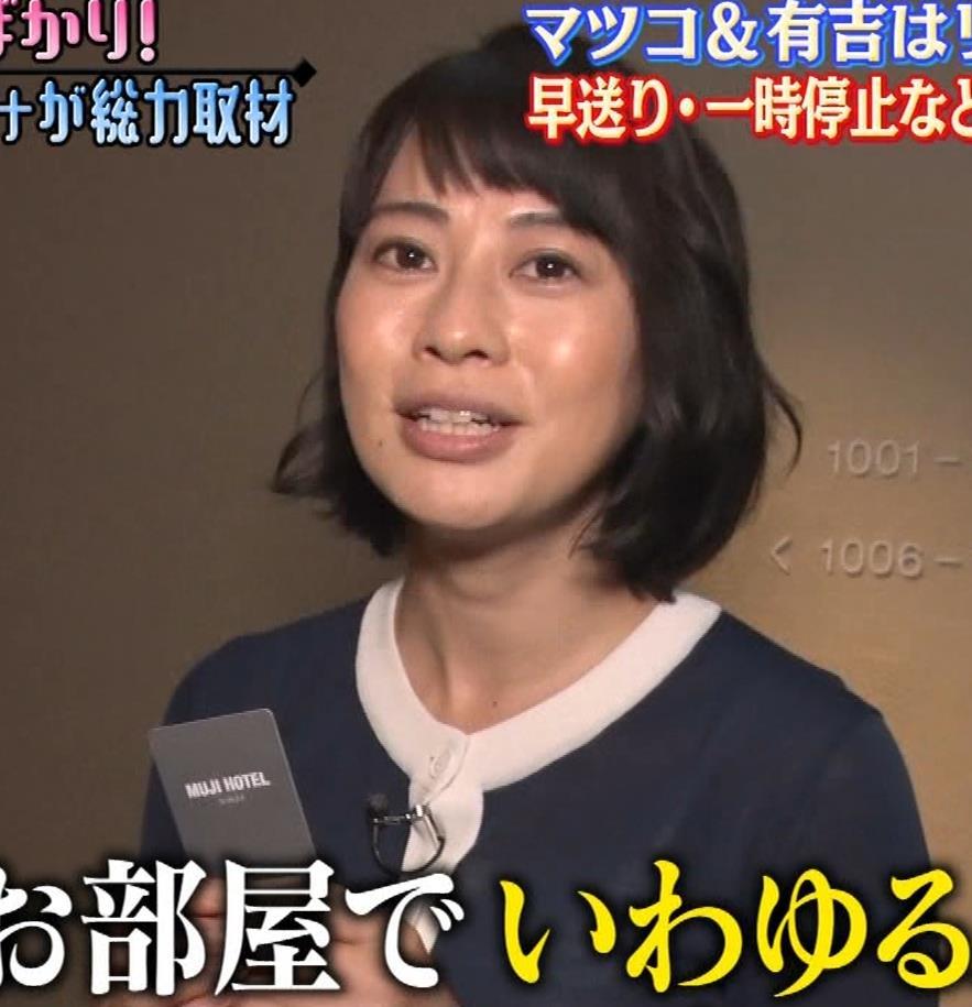 久保田直子アナ 着衣おっぱいや疑似フェラなどキャプ・エロ画像6