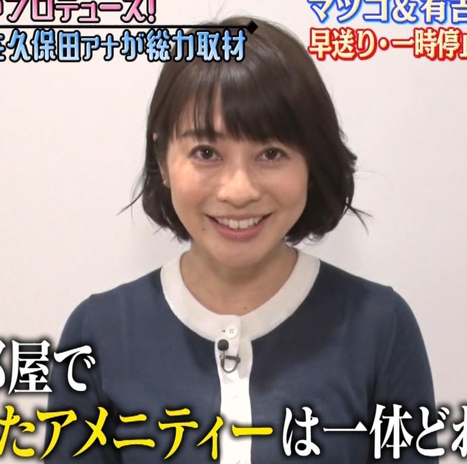 久保田直子アナ 着衣おっぱいや疑似フェラなどキャプ・エロ画像10
