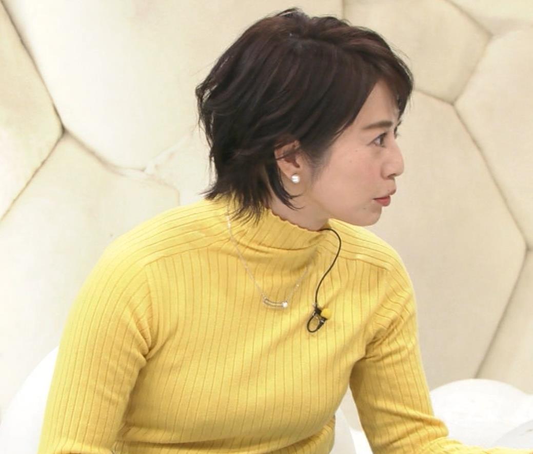 久保田直子アナ ニットおっぱい!キャプ・エロ画像4