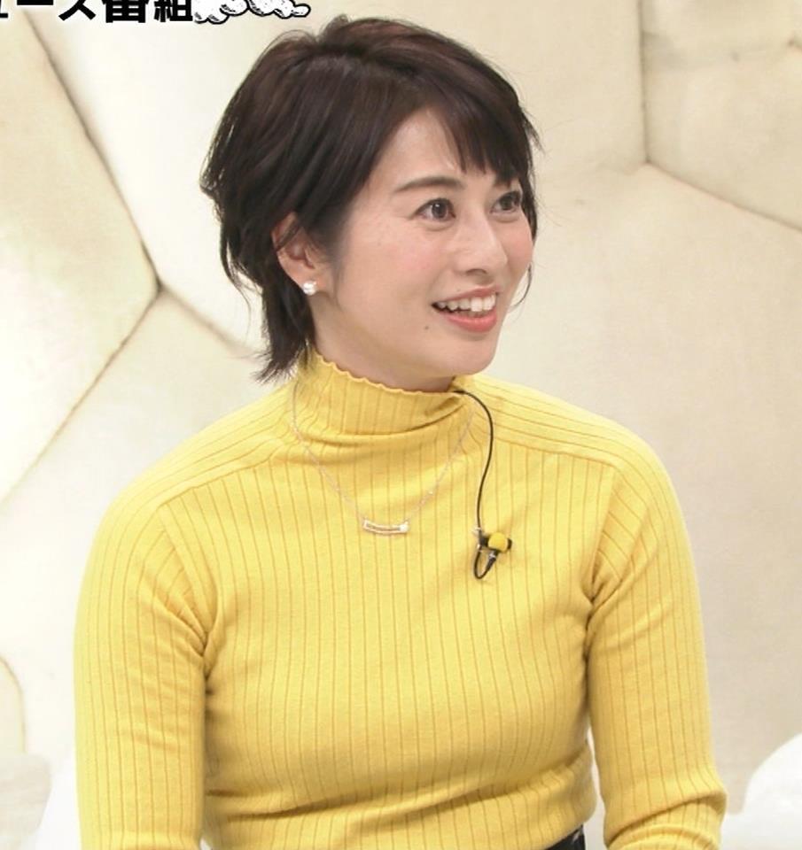 久保田直子アナ ニットおっぱい!キャプ・エロ画像5