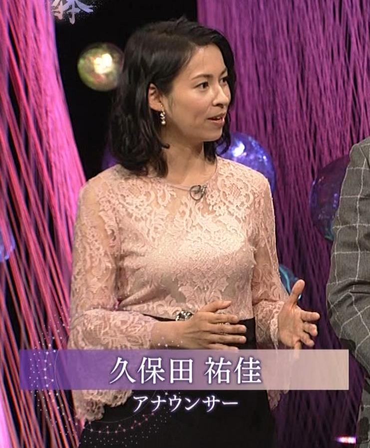 久保田祐佳アナ 横から見た巨乳がエロ過ぎキャプ・エロ画像3