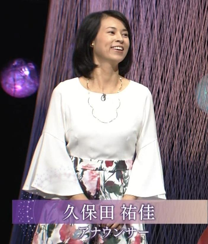 久保田祐佳アナ かなり巨乳が目立っていたキャプ・エロ画像2