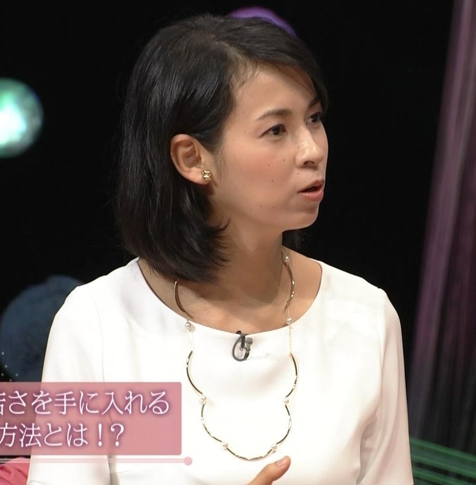 久保田祐佳アナ かなり巨乳が目立っていたキャプ・エロ画像12
