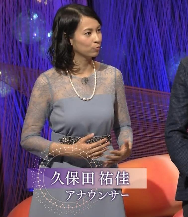 久保田祐佳アナ 巨乳でパンパンになった乳袋キャプ・エロ画像4