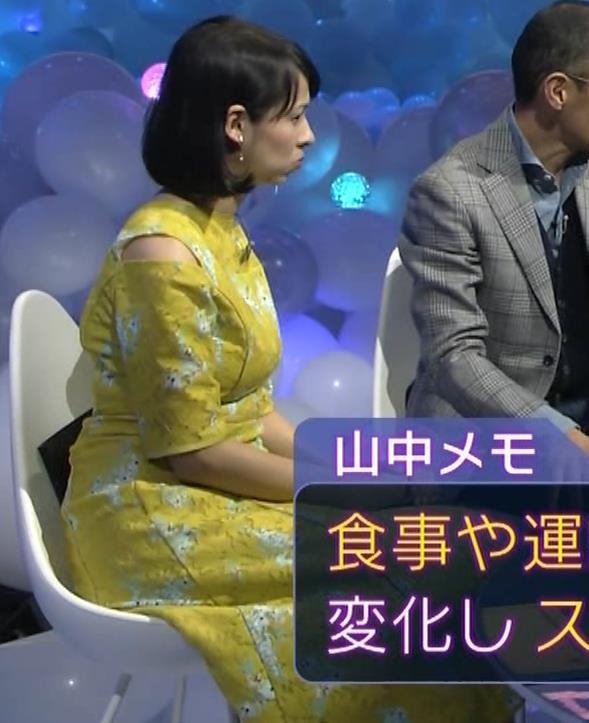 久保田祐佳アナ おっぱいがパツパツの衣装キャプ・エロ画像2