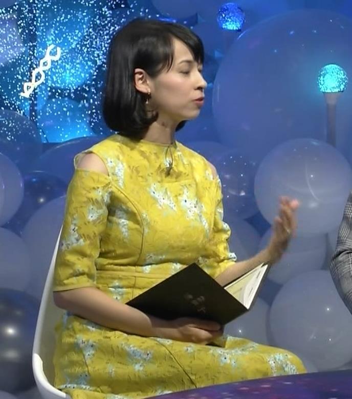久保田祐佳アナ おっぱいがパツパツの衣装キャプ・エロ画像6