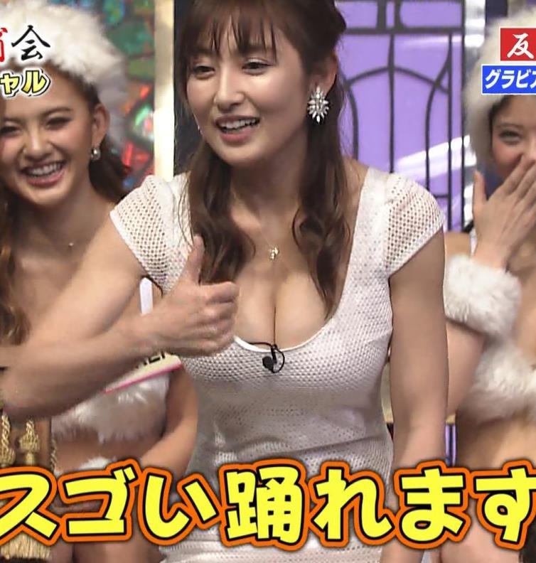熊田曜子 見せ乳キャプ・エロ画像
