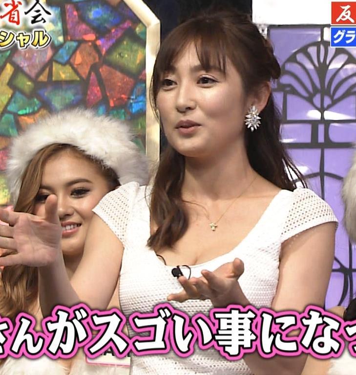 熊田曜子 見せ乳キャプ・エロ画像3
