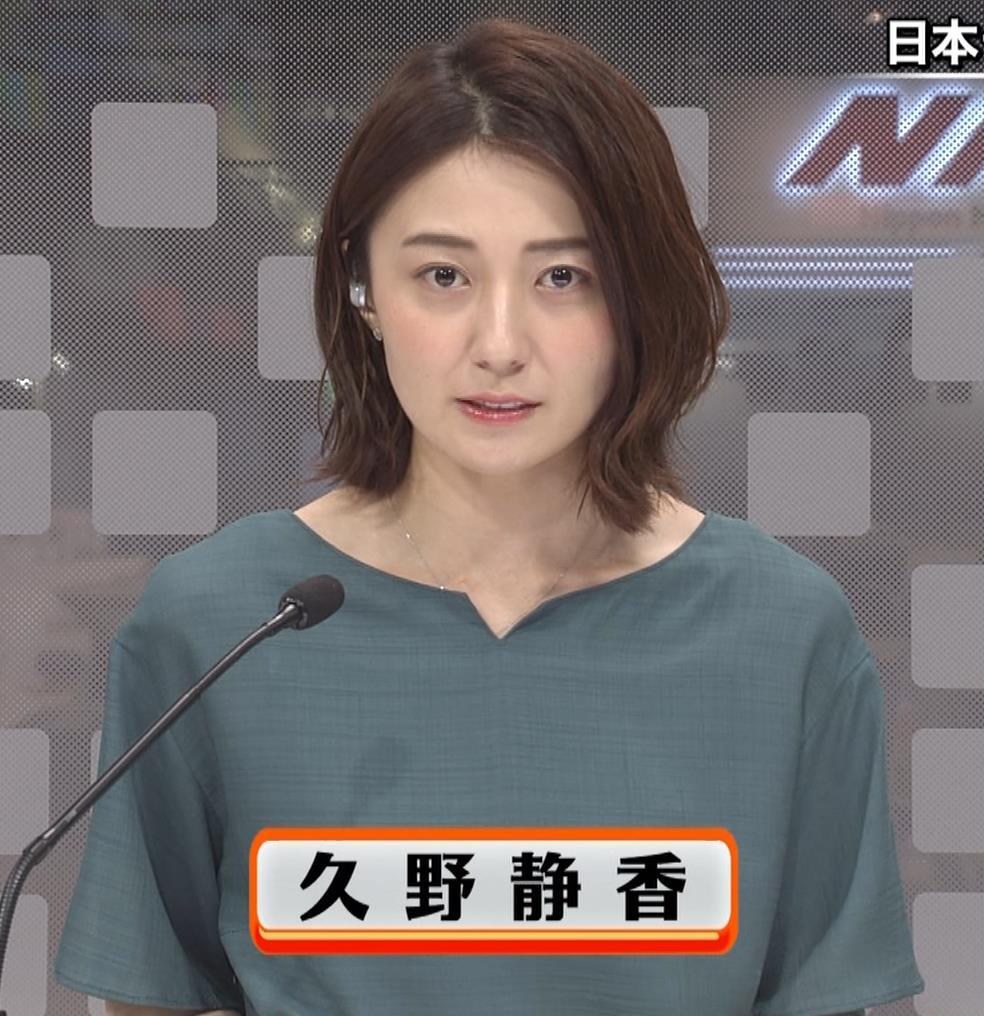 久野静香アナ 色白美人アナキャプ・エロ画像
