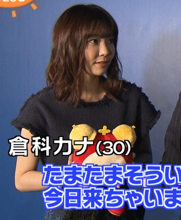 倉科カナ エロいスカートでイベントに出演キャプ・エロ画像