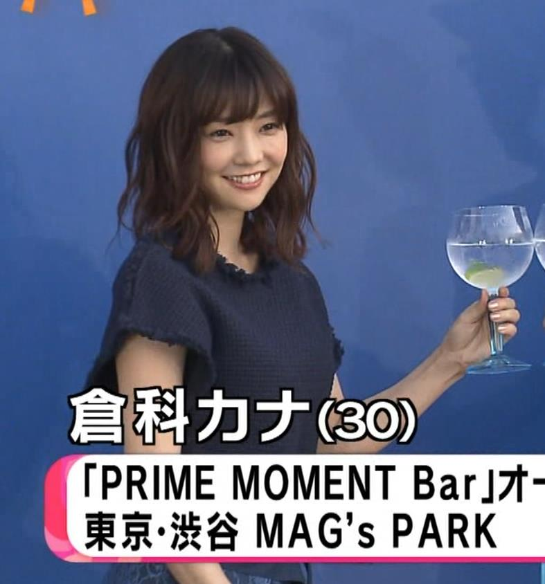 倉科カナ エロいスカートでイベントに出演キャプ・エロ画像2