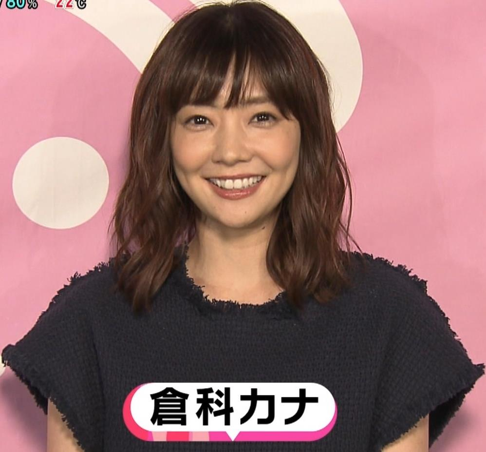 倉科カナ エロいスカートでイベントに出演キャプ・エロ画像13