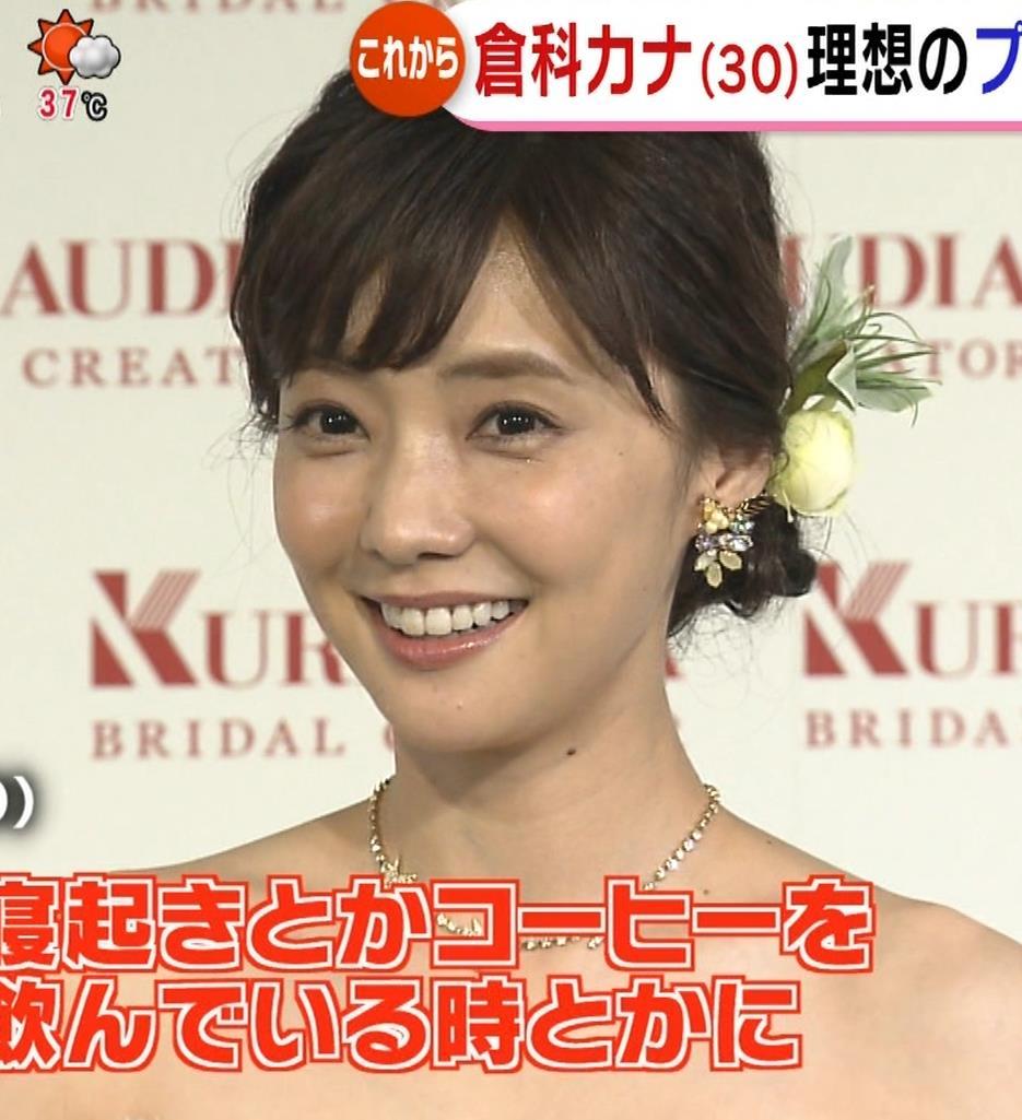 倉科カナ ウェディングドレスでおっぱいチラリキャプ・エロ画像16