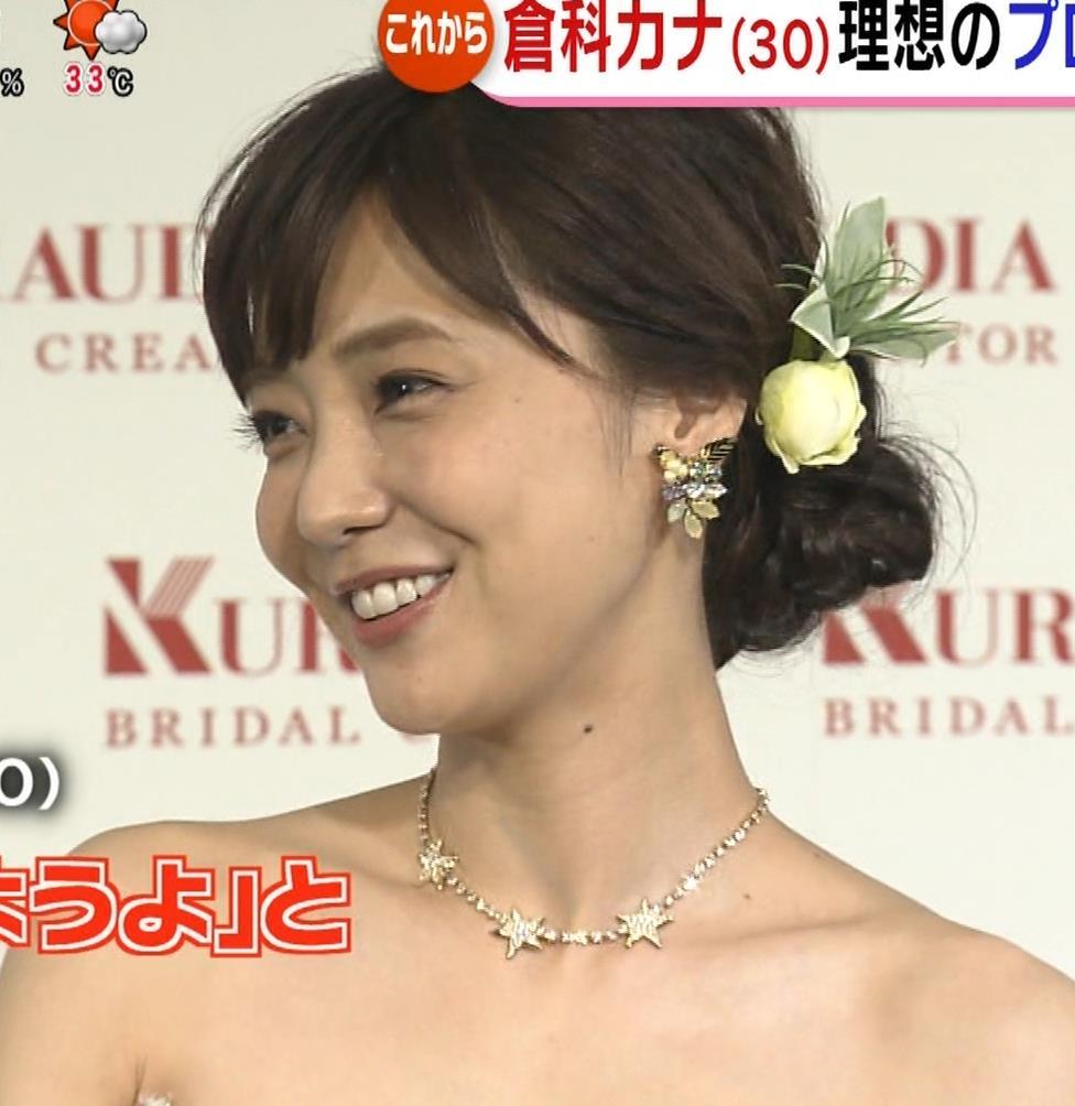 倉科カナ ウェディングドレスでおっぱいチラリキャプ・エロ画像17