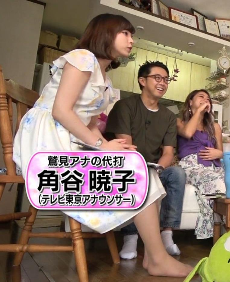 角谷暁子アナ 横乳&ちょいワキちら!かなり巨乳みたいですキャプ・エロ画像2