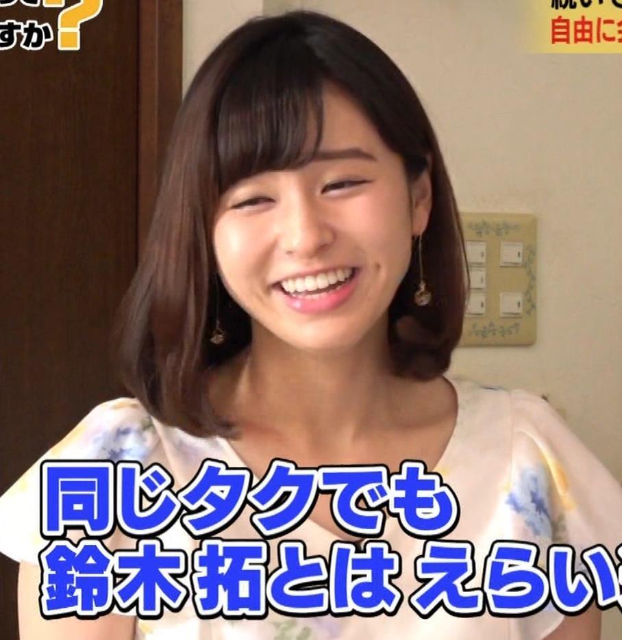 角谷暁子アナ 横乳&ちょいワキちら!かなり巨乳みたいですキャプ・エロ画像3